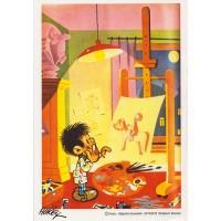 Ex-libris Hurey coverafbeelding